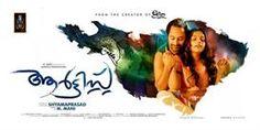 Artist Malayalam movie by Shyamaprasad