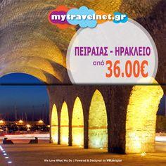 Pireaeus - Heraklio...36.00€!!! Book now (www.mytravelnet.gr