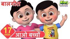 kids Rhymes: చున్ను మున్ను అన్న తమ్ముళ్లు Chunnu Munnu telugu r. Baby Songs, Kids Songs, Kids Nursery Rhymes, Kids Rhymes, Hindi Rhymes For Kids, Moral Stories For Kids, Kindergarten Songs, Good Parenting, Bedtime Stories