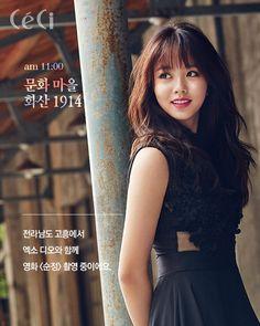 Kim So Hyun - Ceci Magazine October Issue '15