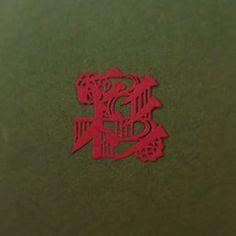 【彩】#114 #72pt #漢字 #切り絵 #papercut #彩 #文様 #縞に菊流水文 #流水 #渋紙 この切り絵たち、文字を彩るで#彩文字 -あやもじ-と名付けようと思います(^^)