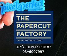 papercut | הכל למעצב