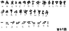 Cybertronian Alphabet by Blaze-Flamewing on DeviantArt