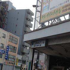 集合場所。 阪堺電車、恵美須町駅。