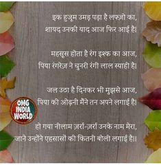 Poems, India, Goa India, Poetry, Verses, Poem, Indie, Indian
