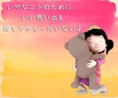 姫ちゃんとテディ君 小さなプリンセスとテディベアくんに会おう。姫ちゃんは時々感情的になるけど、それは姫ちゃんがただテディくんのことが心から大好きだから。 かわいい ラインスタンプ https://store.line.me/stickershop/product/1345447