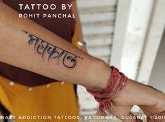 Mahakal tattoo with Hindi calligraphy Tattoo by Rohit Panchal (Vadodara) contact no +917874117719.  at @crazy_addiction_tattoos Vadodara, Gujarat ©2018 Tribal Band Tattoo, Ram Tattoo, Left Hand Tattoo, Hindi Tattoo, Mahadev Tattoo, Ancient Tattoo, Butterfly Hand Tattoo, Mantra Tattoo, Band Tattoo Designs