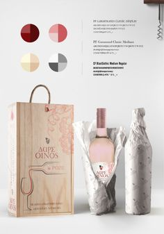 #branding #identity #graphicdesign #packaging