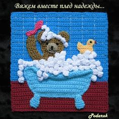Crochetpedia: 2D Crochet Animals and what to do with them!