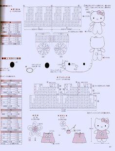 (무료 공개 도안) 아기 인형 : 네이버 블로그 Crochet Patterns, Diagram, Amigurumi, Cinderella, Crochet Pattern, Crochet Tutorials, Crocheting Patterns, Crochet Stitches Patterns