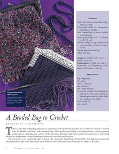knit history histoire du tricot
