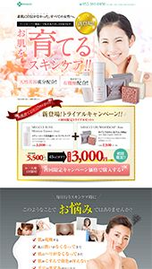 Korean Makeup Brands, Beauty Ad, Print Layout, Japanese Style, Banners, Web Design, Printing, Print Design, Japan Style