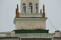 "Engraving on the building of old Bishkek airport reads ""FRUNZE"""