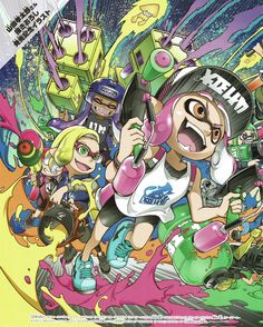 "VideoGameArt&Tidbits on Twitter: ""Splatoon 2 - 2-page promotional artwork from Nintendo Dream Magazine (September 2017 issue)"