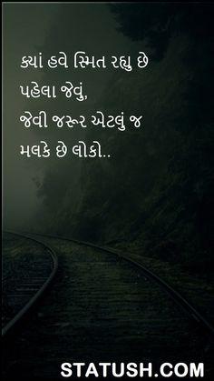 Gujarati Quotes, Scenery Wallpaper, Poems, Writer, Sad, Thoughts, Feelings, Coffee, Studio