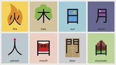 Chineasy. It's absolutely necessary to learn Chinese language. There's no future with our characters.