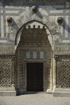 Islamic Architecture, Art And Architecture, Islamic Society, Winter Teacher Outfits, Turkish Art, North Africa, Islamic Art, Indian Art, Brutalist
