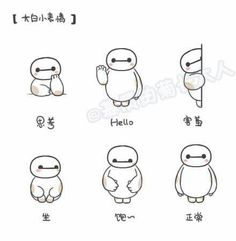 How to draw: Chibi Baymax (Part2)