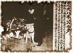 FOTOS REALES Hachiko - Hachi, Hachiko, TIJUANAANTITAURINO, NO MAS ANTIRRABICOS Hachiko Dog, Hachi A Dogs Tale, Yorkshire Dog, A Dog's Tale, Shibuya Tokyo, Akita Dog, Loyal Dogs, Dog Stories, Most Beautiful Animals