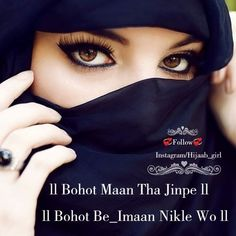 Image may contain: one or more people, text and closeup Girly Quotes, Life Quotes, Romantic Songs Video, Love Romantic Poetry, Love Thoughts, Hijabi Girl, Urdu Words, Islamic Love Quotes, Self Healing