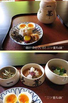 Breakfast at Hyotei in Kyoto, Japan 京都 瓢亭 朝がゆ