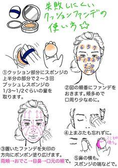 nice make up Asian Eye Makeup, Purple Eye Makeup, Sexy Makeup, Rose Gold Makeup, Makeup Inspo, Highlight Contour Makeup, Highlighter Makeup, Contouring And Highlighting, Contouring Makeup