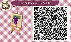 HNI_0022_JPG_20130402211804.jpg