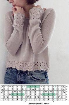Lace Knitting Patterns, Knitting Stiches, Baby Hats Knitting, Knitting Designs, Free Knitting, Crochet Fashion, Crochet Clothes, Latex Fashion, Steampunk Fashion