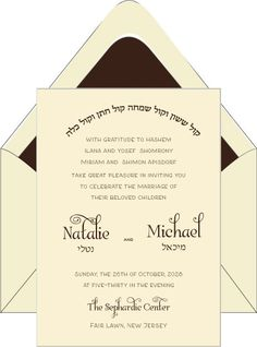 Hebrew Jewish Wedding Invitations On Pinterest