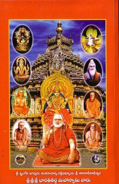 Lakshmi Narasimha Stotram | Sri Lakshmi Narasimha Stotram Sanskrit Srihari Swamy Audio Pictures