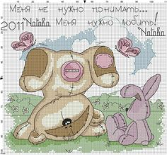 Fizzy Moon - leave off the wording! Cross Stitch For Kids, Cute Cross Stitch, Cross Stitch Animals, Cross Stitch Charts, Cross Stitch Patterns, Cross Stitching, Cross Stitch Embroidery, Embroidery Patterns, Fizzy Moon
