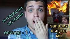 Milen Kolev - YouTube