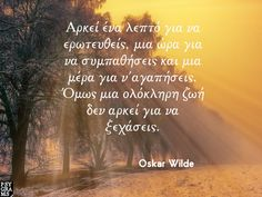 Psygrams Ideas in words Greek Quotes, Wise Words, Heaven, Inspirational Quotes, Love, Life Coach Quotes, Amor, Sky, Heavens