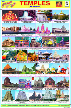 Indian Book Depot - Educational Charts Name Of Vegetables, Ideal Girl, Charts, Taj Mahal, Temple, Old Things, Names, Indian, Education