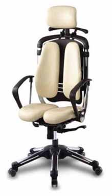 Coccyx Seating Chair For People With Coccyx Pain Coccyx