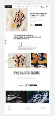Sneaker Politics - article | #ui #ux #userexperience #website #webdesign #design #minimal #minimalism #art #white #orange #blue #travel #map #ecommerce #fashion