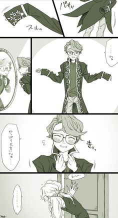 Twitter Sad Comics, Pandora Hearts, Identity Art, Make Happy, Geek Stuff, Fan Art, Joseph, Drawings, Twitter