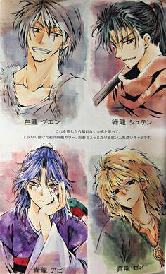 The original dragons (^o^)