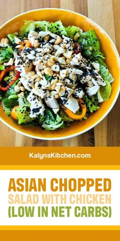 Best Low Carb Recipes, Best Chicken Recipes, Gluten Free Recipes, My Recipes, Salad Recipes, Recipies, Sin Gluten, Asian Chopped Salad, Meal Salads