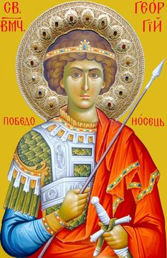 Άγιος Γεώργιος / Saint George Byzantine Icons, Byzantine Art, Orthodox Christianity, Icon Collection, Art Icon, Saint George, Orthodox Icons, Sacred Art, Religious Art