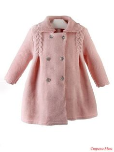 Baby Girls Beige Knitted Pram Coat for Girl by Foque. Discover more beautiful designer Coats Knitting For Kids, Baby Knitting Patterns, Crochet For Kids, Baby Patterns, Knitting Projects, Baby Pullover, Baby Cardigan, Hooded Cardigan, Tricot Baby