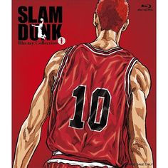"""It has decided that popular anime """"SLAM DUNK"""" by Takehiko Inoue Blu-ray DVD will release in odd months from July because of its anniversary. Basketball Clipart, Basketball Drawings, Basketball Anime, Basketball Pictures, Love And Basketball, Basketball Tattoos, Basketball Memes, Basketball Gifts, College Basketball"""