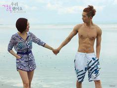 Gain and Jo Kwon