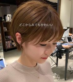 Pin on ボブ Long Bob Hairstyles, Cute Hairstyles, Hair Inspo, Hair Inspiration, Japanese Short Hair, Medium Hair Styles, Short Hair Styles, Hd Make Up, Hair Designs For Men