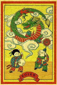 Dance of the Dragon - by Shinya Komatsu