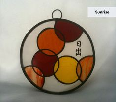 Stained Glass Suncatcher - 'Circle of Life: Sunrise' by Smash Glassworks [SOLD]