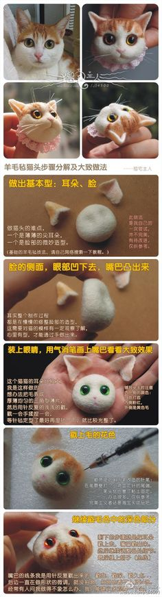 cat tutorial--you can do this in fimo too