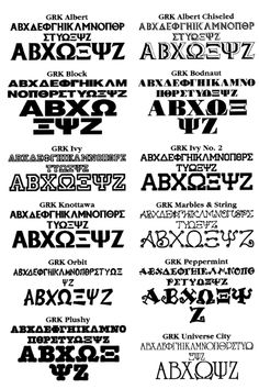 greek fonts 2