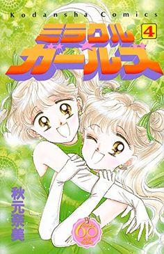 Old Comics, Anime Comics, Naoko Takeuchi, Shoujo, Art School, Serenity, Manga Anime, Princess Zelda, Fictional Characters