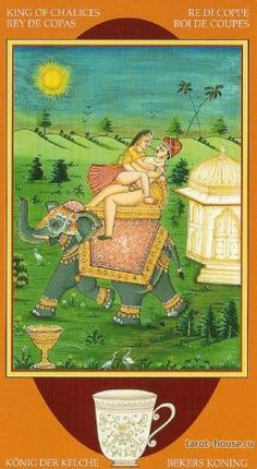 VK is the largest European social network with more than 100 million active users. Ancient Indian Art, Couple Painting, Hindu Art, Indian Paintings, Tantra, Old Art, Gravure, Beautiful Paintings, Cartoon Drawings